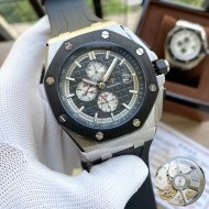 AUDEMARS PIGUET NEW MODEL AU0013